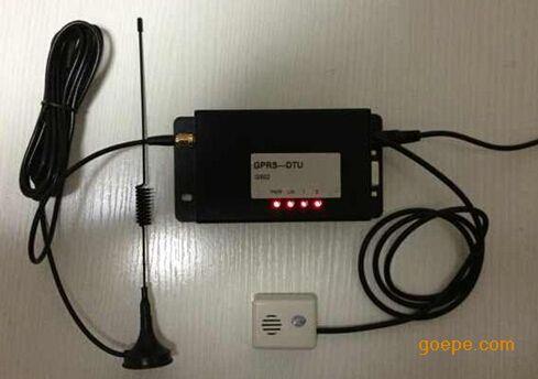 gsm短信断电报警器