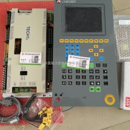 宁波海天注塑机电脑TECH1