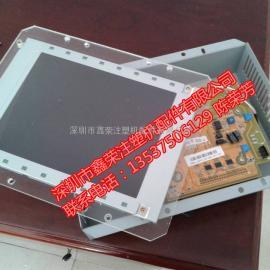 海天注塑机电脑M163-L1A LCBLDT163R