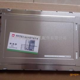 海天富士电脑KCB104VG2CA-A42-87-80