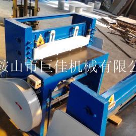 1米以下剪板机价格 600mm/0.6米电动剪板机厂家