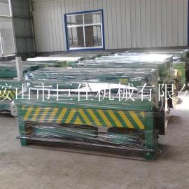 1.3米剪板机 1米3电动剪板机价格