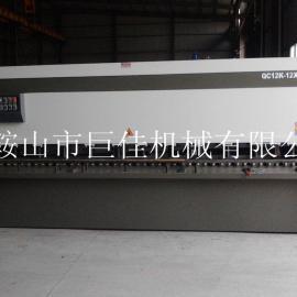 QC12K-12*3200液压剪板机 专业生产剪板折弯厂家