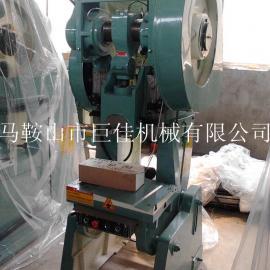 J23-25吨开式可倾压力机 25吨压力机价格