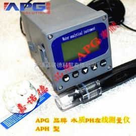 APG酸碱度APH天津氧化还原控制器