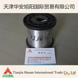 0.2mm软磁合金1J50冷拉丝材现货供应-高磁感应强度