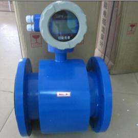 常州电磁流量计,管道一体式电磁流量计,污水电磁流量计价格