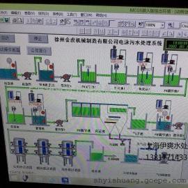工具制造酸洗磷化废水处理专利产品生产