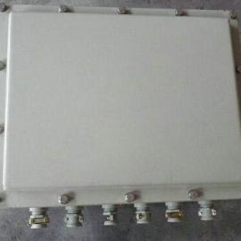 防爆铝箱 防爆接线箱BJX99