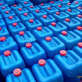 杀菌防腐剂RC-50防霉剂