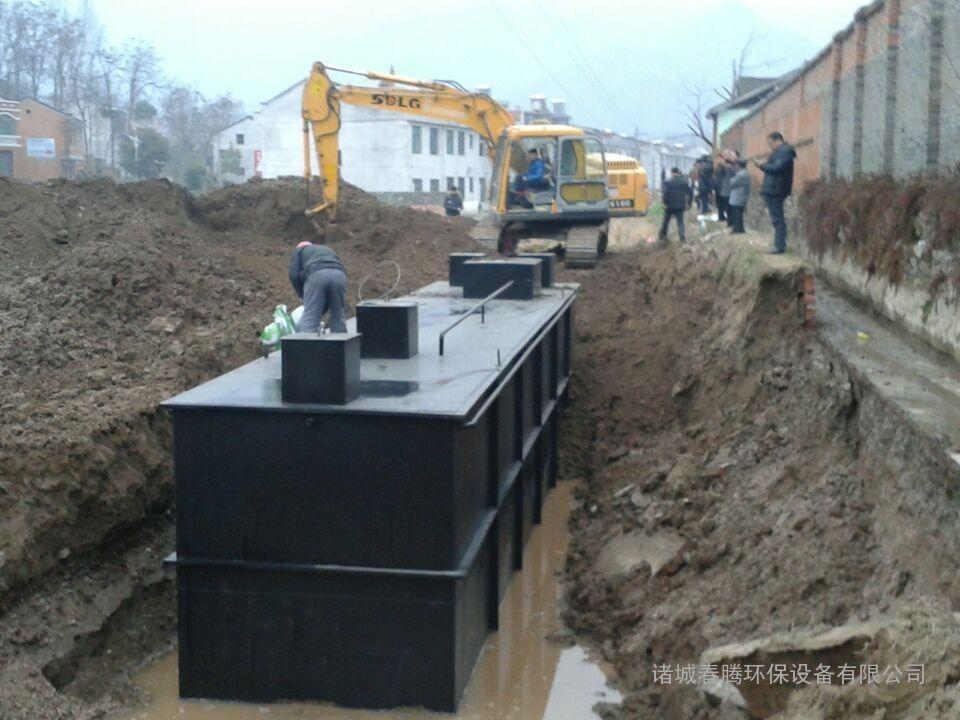 疗养院敬老院地埋式生活污水处理设备