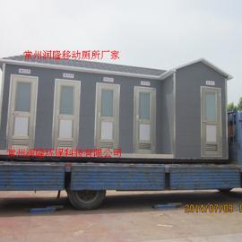 供应泰州 南通 扬州移动卫生间 常州移动厕所厂家批发直销
