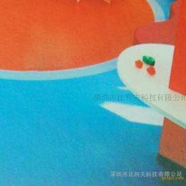 亚美艾朗 幼儿园pvc塑胶地板革环保 耐磨防滑加厚