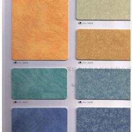 福星 PVC地板卷材 PVC地板 1.6mm加厚耐磨防水防滑工程地板