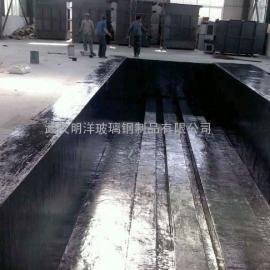 武汉明洋承接玻璃钢防腐工程