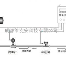 液体涡轮流量计-定量控制流量计系统控制仪流量计电磁阀组成