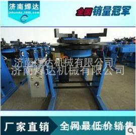 【焊达机械】自动焊接变位机 管子法兰焊接焊接变位机 小型变位机