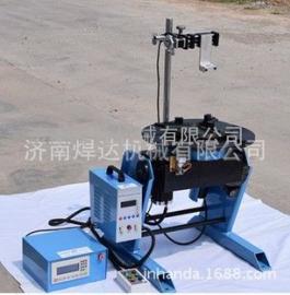 济南厂家震撼批发焊接变位机 出口焊接变位机 环缝焊接变位机