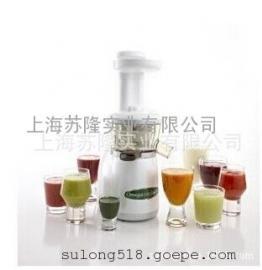美国欧米茄VRT330双级立式单螺杆低速榨汁�C