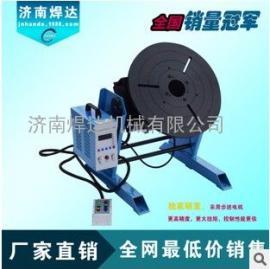厂家直销30公斤小型变位机 25mm大通孔 数控 环缝自动焊接设备