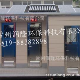 供应深圳 珠海 广州太阳能移动厕所 常州移动厕所厂家
