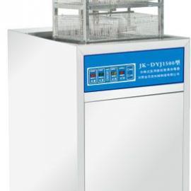 升降式消毒槽 96L升自动降式煮沸消毒槽