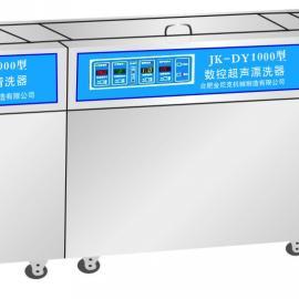 合肥金尼克三槽医用超声波清洗消毒机厂家现货包安装