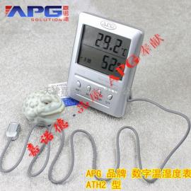 ATH2分体式数显温湿度计天津温湿度计北京温湿度计APG