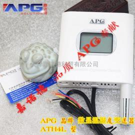 温湿度传感器类别,除尘管道温湿度传感器,昆明温湿度表