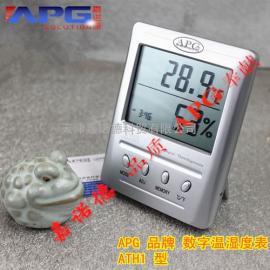 天津ATH1电子温湿度计北京台式温湿度计江苏壁挂式温湿度计