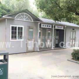 厂家热销郑州 洛阳移动公厕 品质至上