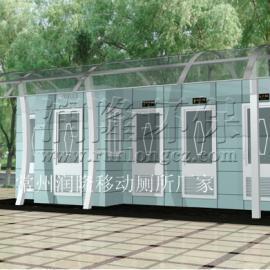 厂家批发运城 临汾 吕梁广场移动环保公厕 移动厕所批发价