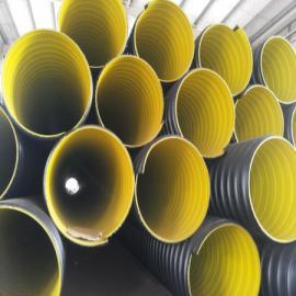 偃师、孟津、新安县pe波纹管,钢带增强排污管