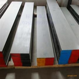 广东2083塑胶模具钢厂家