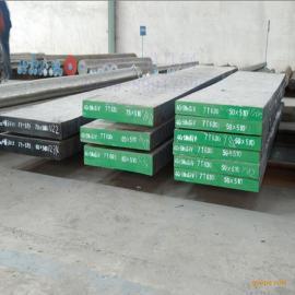 广东PAK90塑胶模具钢厂家
