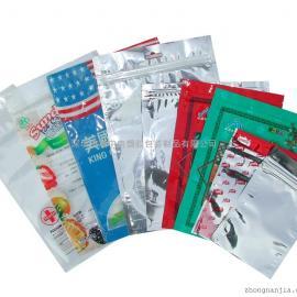 防静电铝箔袋 防静电屏蔽袋