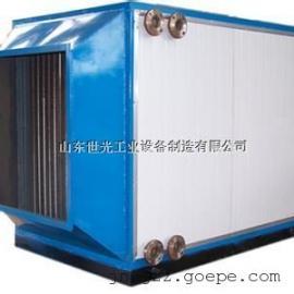 专业生产、报价销售、加工制造矿井加热机组、矿井空气采暖设备