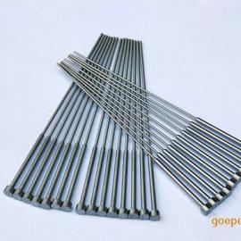 【Skd61耐热顶针】、塑胶模具顶针加工、规格齐全―恒通兴模具配�