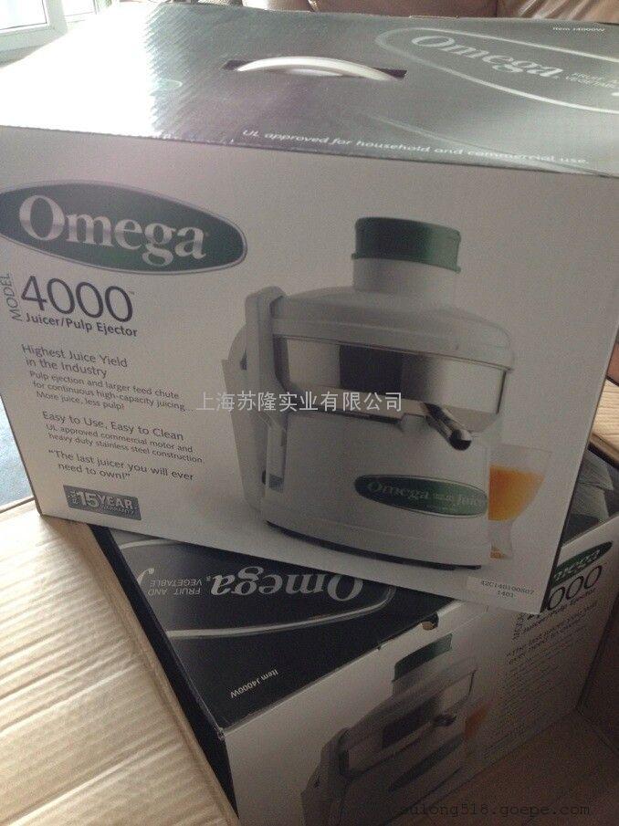 美国欧米茄4000型榨汁机、美国欧米茄Omega总代理