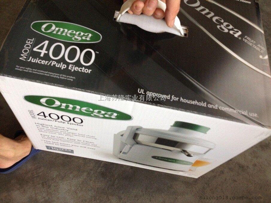 美国欧米茄4000型榨汁机、美国欧米茄Omega榨汁机