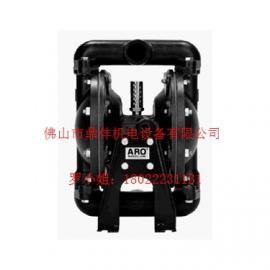美国ARO,耐腐蚀,流体输送隔膜泵,防爆泵
