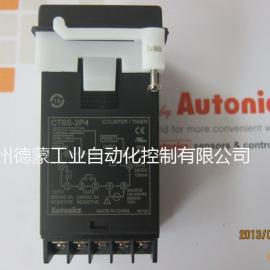CT6S-2P4奥托尼克斯常备计数器计时器