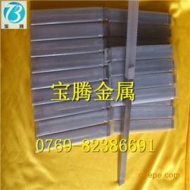 供应进口白钢长条 白钢刀板 白钢刀片 进口白钢刀的含钴量