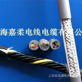 拖链电缆 耐弯折柔性屏蔽拖链电缆