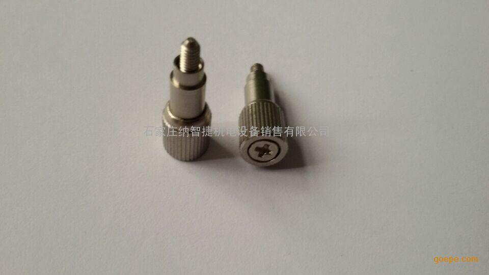 专业定做非标松不脱螺钉PF10|非标弹簧螺钉加工定制