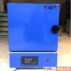 厂家推荐4-10数显一体化箱式电炉 箱式马弗炉批发|采购