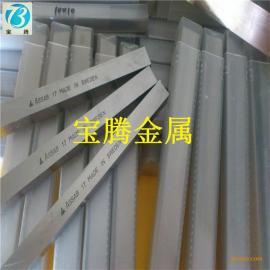 供应瑞典白钢车刀 进口ASSAB+17白钢车刀厂家直销