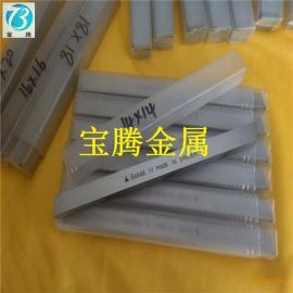进口耐高温抗裂白钢刀 瑞典assab含17钴白钢车刀批发