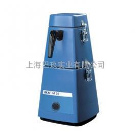 德国IKA M 20 通用研磨机 通用研磨机