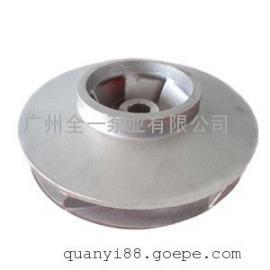 广一WQG型潜水泵水叶轮型号 丰顺五华平远水泵厂家销售维修